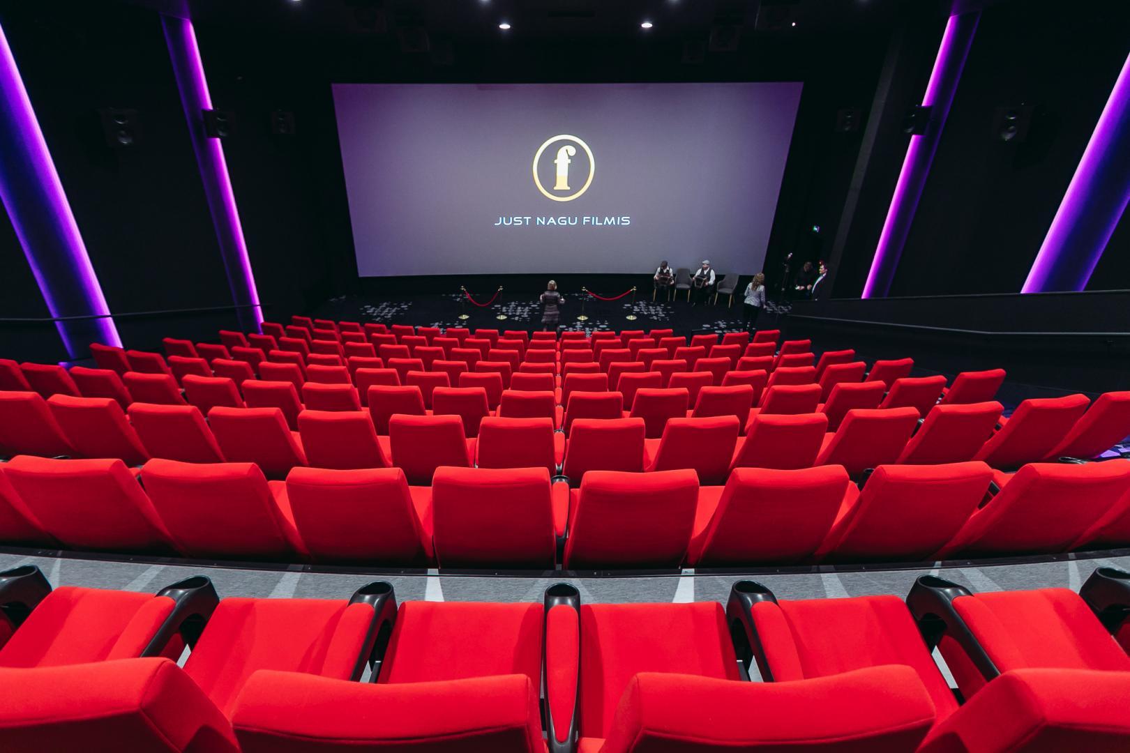 Coca-Cola Plaza Cinema venue image