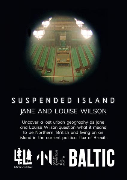 Suspended Island logo