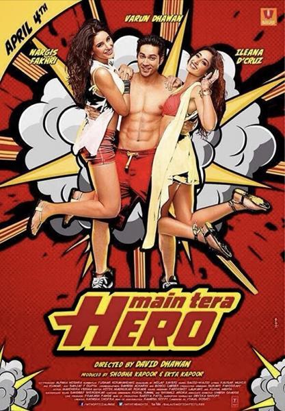 I'm Your Hero logo