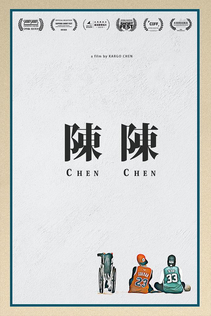 Chen Chen logo