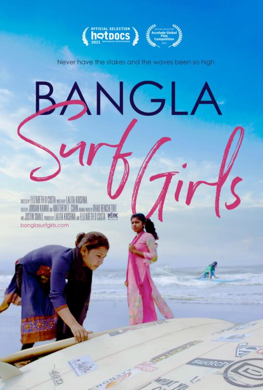 Bangla Surf Girls logo
