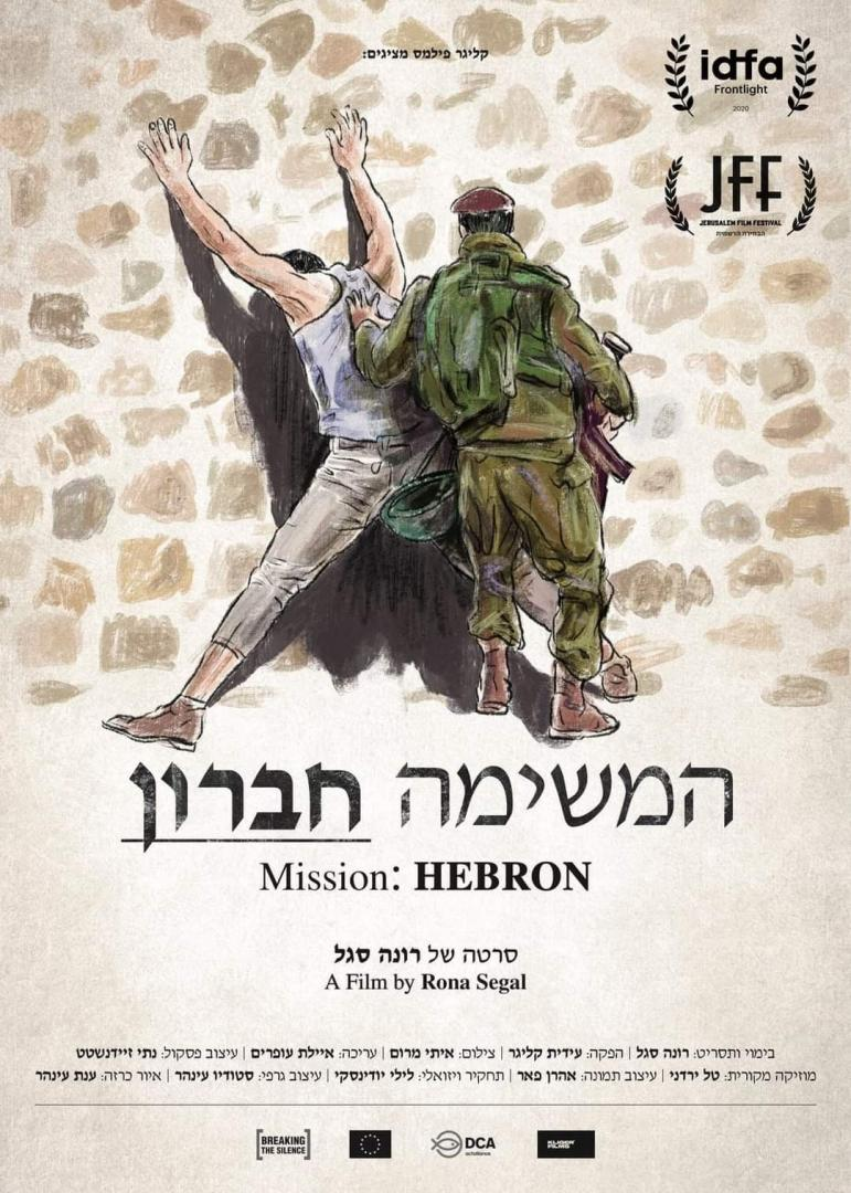 Mission: Hebron logo