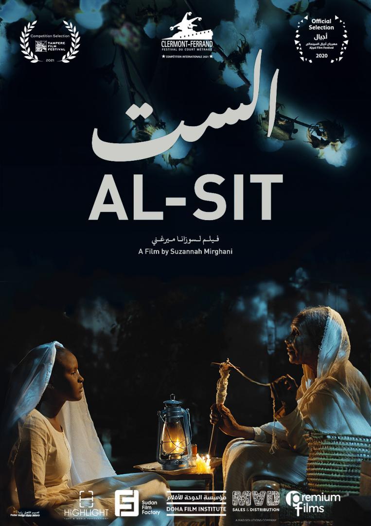 Al-Sit logo
