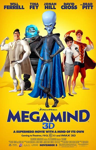 Megamind logo