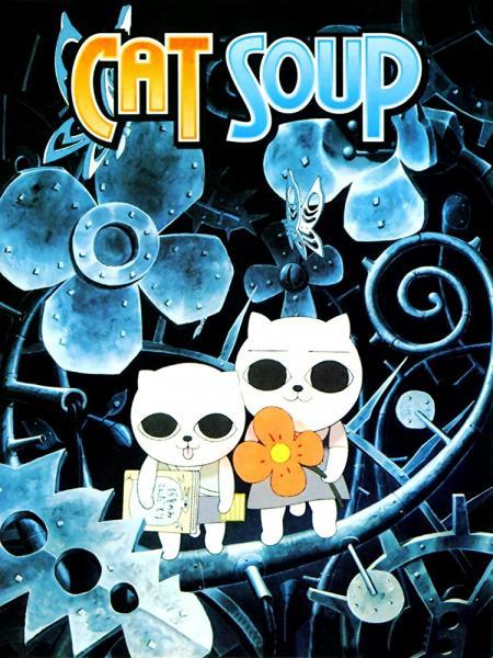 Cat Soup logo