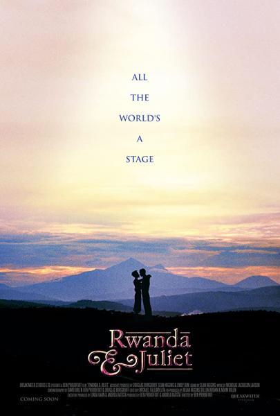 Rwanda & Juliet logo