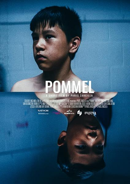 Pommel logo