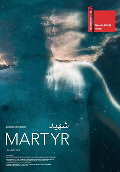 Martyr logo